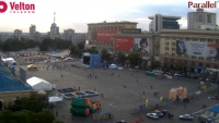 Kharkov - Freedom Square