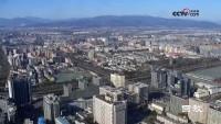 Beijing - City view