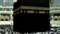 Mekka - Masjid al-Haram