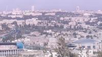 Jerozolima - panorama