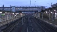 Aizu, Fukushima - train station