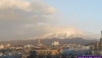 Iwate - wulkan Iwate