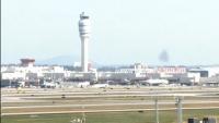 Atlanta  - Hartsfield–Jackson Atlanta International Airport