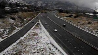 Salt Lake City - traffic webcams