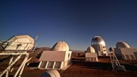 Międzyamerykańskie Obserwatorium Cerro Tololo