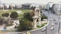 Ateny - Łuk Hadriana