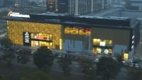 Centrum Handlowe Promenada