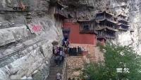 Heng Shan - Wisząca Świątynia