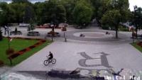 Deptak, park