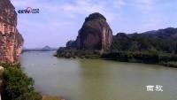 Yingtan - Mount Longhu
