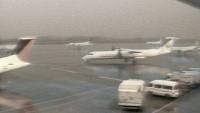 Kirishima - Kagoshima oro uostas