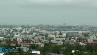 Reykjavík - Panoramique