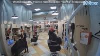 Kazań - Zakład fryzjerski