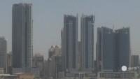 Manama - Bahrain Bay