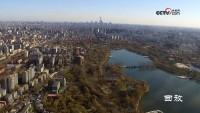 Beijing - Yuyuantan Park
