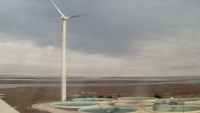 Belmar - Wind Farm
