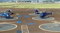 Kahului - Blue Hawaiian Helicopters