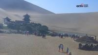 Dunhuang - Crescent Lake