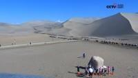 Dunhuang - Gobi Desert