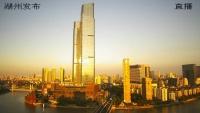 Huzhou - Twin Tower