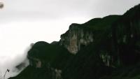 Chongqing - Nanchuan - Mount Jinfo