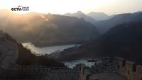 Huanghuacheng - Wielki Mur Chiński