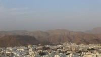 Muscat - Panoramic view