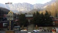 Dengfeng - Šaolino vienuolynas