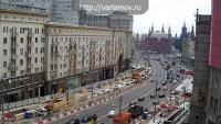 Moskwa - Zbiór kamer