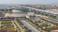 Dubaj - Al Habtoor City