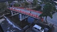 Takayama - Takayama Jin'ya, Naka-Bashi Bridge