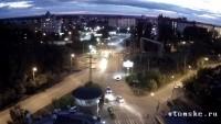 Tomsk - Zbiór kamer