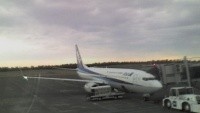 Tottori - Airport