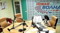 Volgograd - FM 102