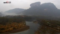Wuyi Shan - Wuyishan National Nature Reserve